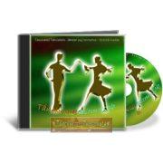 Tánckoktél Ritmusok II. - Tánczene CD lemez