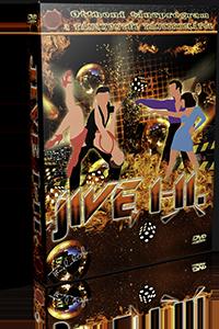 JIVE - LETÖLTHETŐ TÁNCOKTATÓ DVD