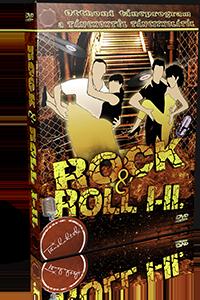 ROCK AND ROLL - LETÖLTHETŐ TÁNCOKTATÓ DVD