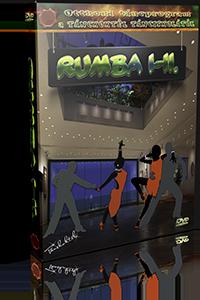 RUMBA - LETÖLTHETŐ TÁNCOKTATÓ DVD