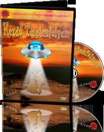 Táncoktató DVD Webáruház - a Tánciskola DVD webáruháza